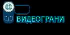 videograni.ru